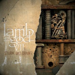 lamb og god